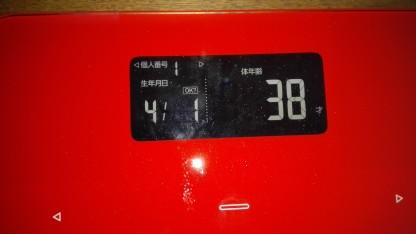 測定表示画面には、体年齢が表示