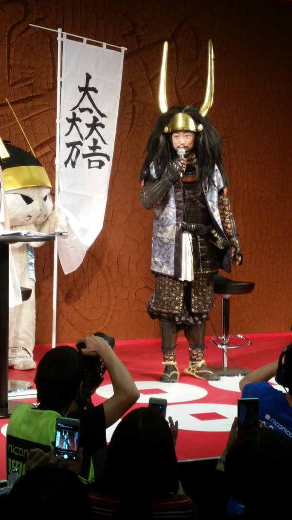 石田三成の珍しい甲冑姿